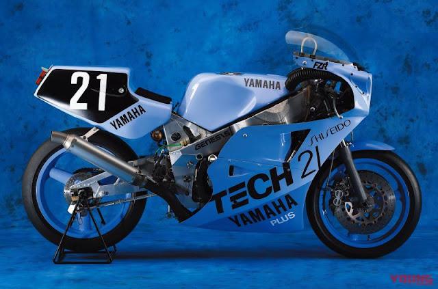 1985 Suzuka 8 Hours Shiseido Tech 21 FZR 750 Endurance Racer