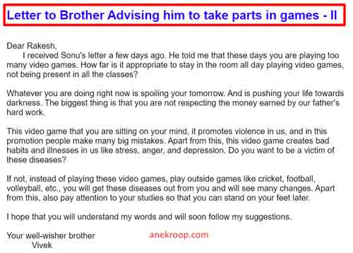 Letter to brother advising him to take parts in game-II