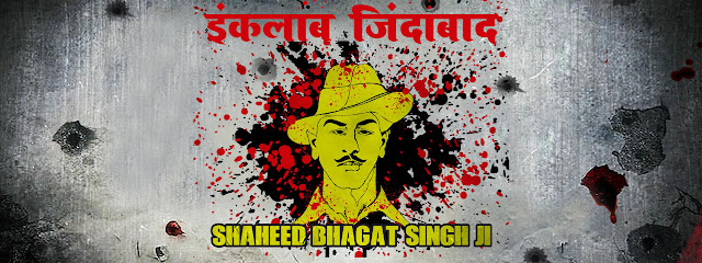 bhagat,bhagat singh birthday date - singh real photo, bhagat singh fansi, bhagat singh real pic
