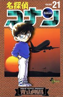 名探偵コナン コミック 第21巻 | 青山剛昌 Gosho Aoyama |  Detective Conan Volumes