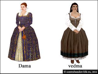 Губернаторская дочка и Эсмеральда