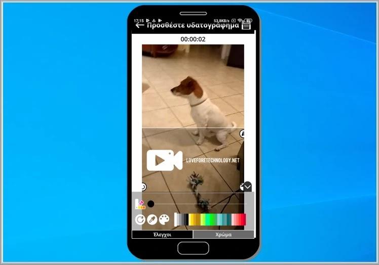 Προστατέψτε τα βίντεο και τις φωτογραφίες σας προσθέτοντας το δικό σας λογότυπο