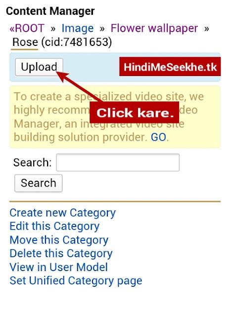 Wapka website content manager me uploading kaise kare. 9