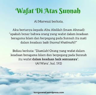 WAFAT DI ATAS ISLAM DAN SUNNAH