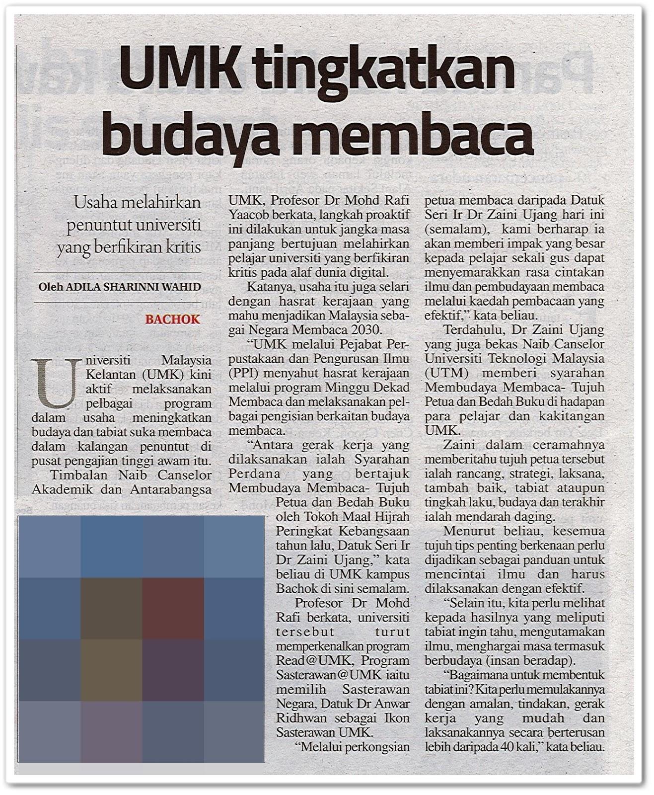 UMK tingkatkan budaya membaca - Keratan akhbar Sinar Harian 24 Februari 2020