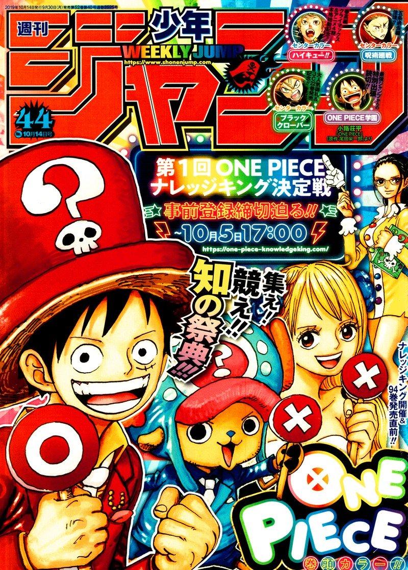 One Piece Manga Chapter 957 - Image 001