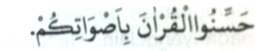 Hukum melagukan bacaan ayat al-quran