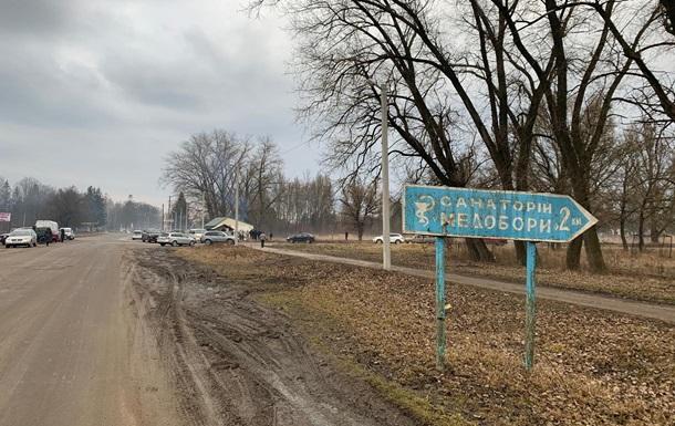 Під Тернополем відмовилися приймати українців з Китаю