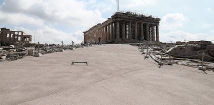 akropoli-tsimento