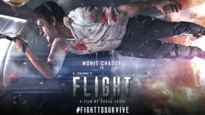 Flight 2021 Full HQ Movies Free Download 480p DVDScr