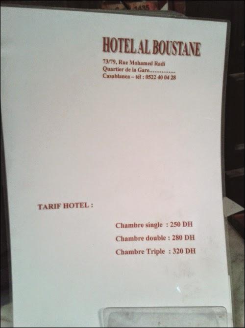 Tarifs des chambres Hôtel Al Boustane - Casablanca