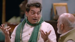 Purush (2020) Hindi Movie Download 480p 720p HD || Moviesbaba 1