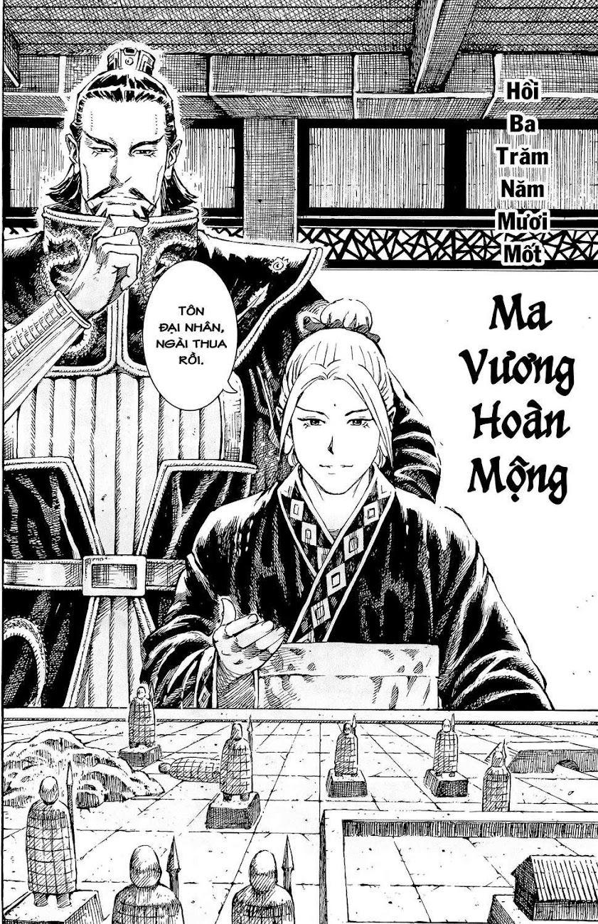 Hỏa phụng liêu nguyên Chương 351: Ma vương hoàn mộng [Remake] trang 2