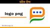 top Best Sandesh apk logo png | संदेश ऐप्प लोगो