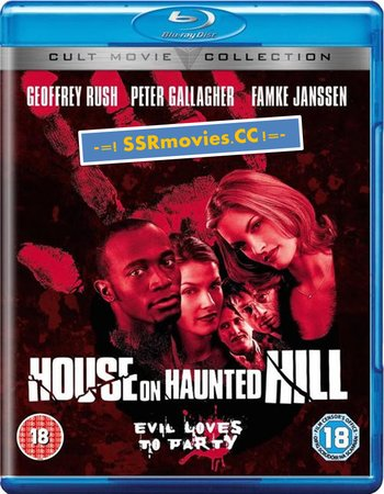 House on Haunted Hill (1999) Dual Audio Hindi 300MB Full Movie Download