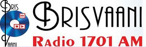 Brisvaani Radio Hindi FM Live Streaming Online