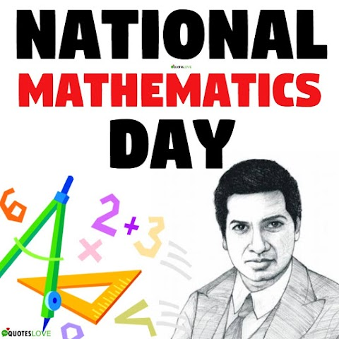 (Latest) National Mathematics Day 2020 Images, Poster, Pictures, Photos, Wallpaper