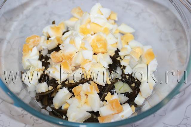 рецепт салата с морской капустой с пошаговыми фото