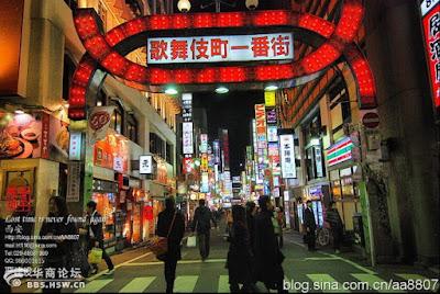 日本風俗店 歌舞伎町