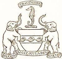 Travancore Court of Arms