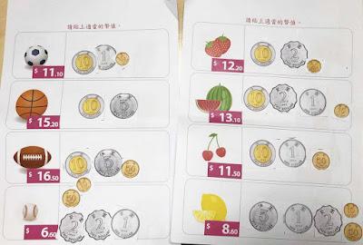 "Mama Love Print 自製工作紙  - 認識香港的錢幣 - 用""$0.5""去購物活動教學 Hong Kong Money Worksheets - 50 cents Shopping Activities"
