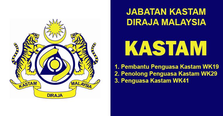 Jawatan Terbuka Jabatan Kastam DiRaja Malaysia