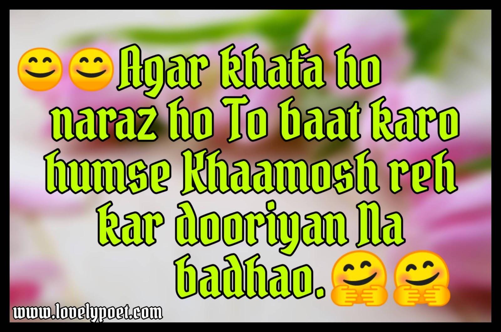 romantic-shayari-for-girl-friend-in-hindi