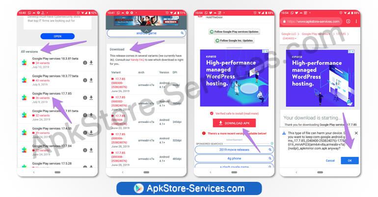 تنزيل تحديث خدمات جوجل بلاي - تنزيل Google Play Services 20.04.75 أخر إصدار