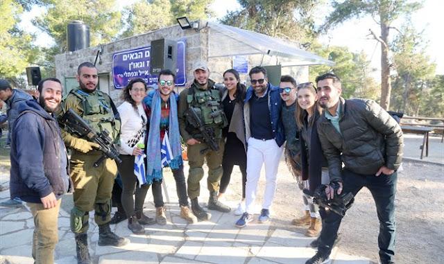 Partidarios de Judea y Samaria