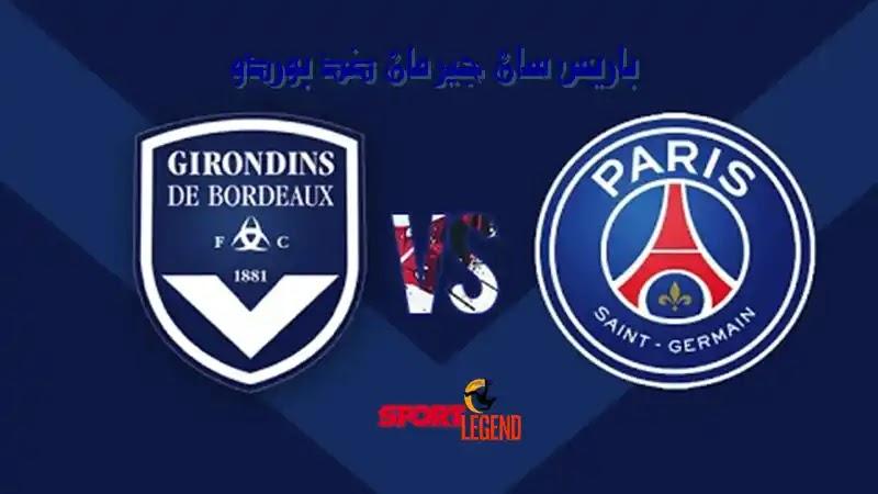 تشكيلة باريس سان جيرمان ضد بوردو 03 / 03 / 2021 في الدوري الفرنسي