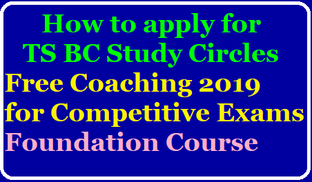 TS BC Study Circles Free Coaching 2019 for Competitive Exams Foundation Course https://www.paatashaala.in/2019/06/how-to-apply-for-ts-cc-study-circles-free-coaching-for-competitive-exams-foundation-course.html