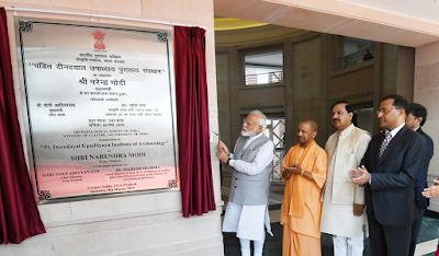 Pandit+deendayal+upadhyaya+institute