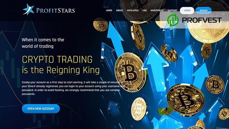 Profit Stars обзор и отзывы HYIP-проекта