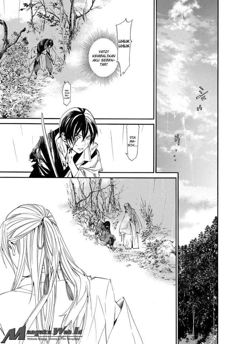 Noragami Chapter 68 1