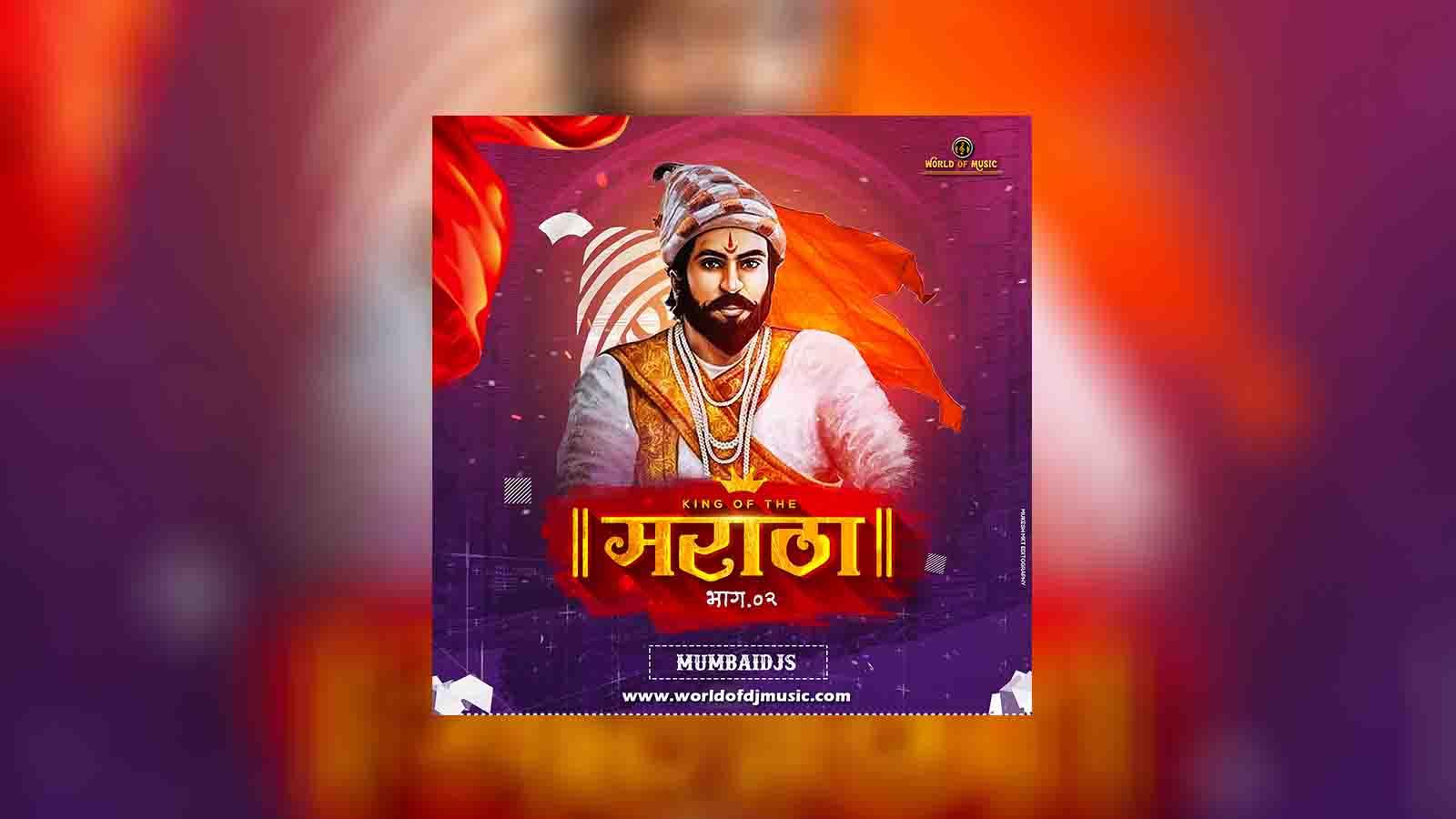 Maay Bhavani (Remix) - DJ Vaibhav in the mix