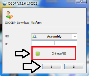 Cara Flash Firmware Advan S50K Via PC Mudah