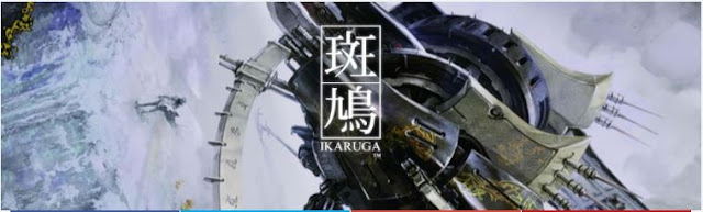 Ikaruga is now available