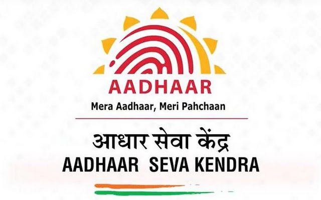 How to book appointment to avail Aadhaar services?