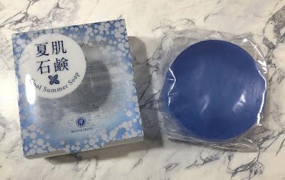 夏肌石鹸 使用レビュー