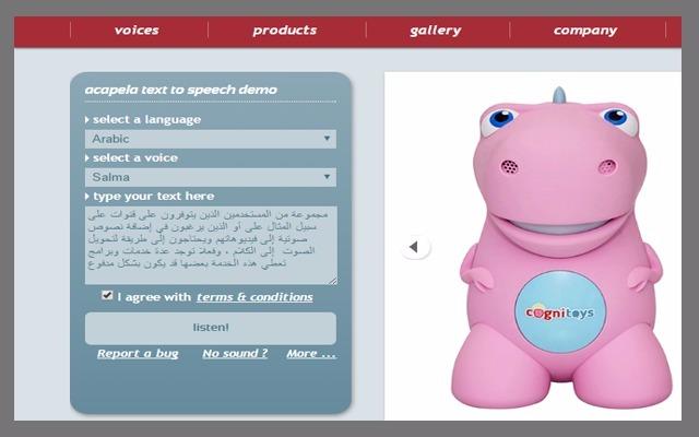 لن تجد أفضل من هذا الموقع لتحويل أي نص إلى كلام باحترافية ويدعم اللغة العربية بعدة أصوات مختلفة