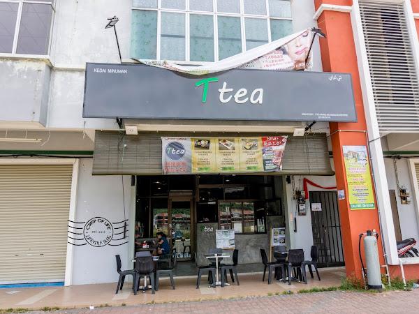New Cafe In Gua Musang, Kelatan - Ttea