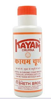 Kayam-churna