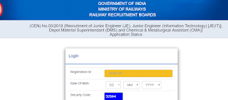 RRB JE 03/2018 Application Status released - Check it here