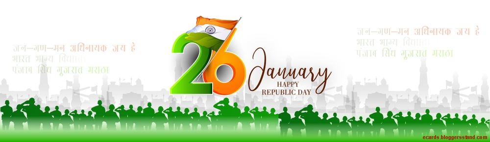 Happy republic day 2021 wallpapers HD