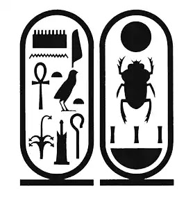 Tutankhamun Cartouche