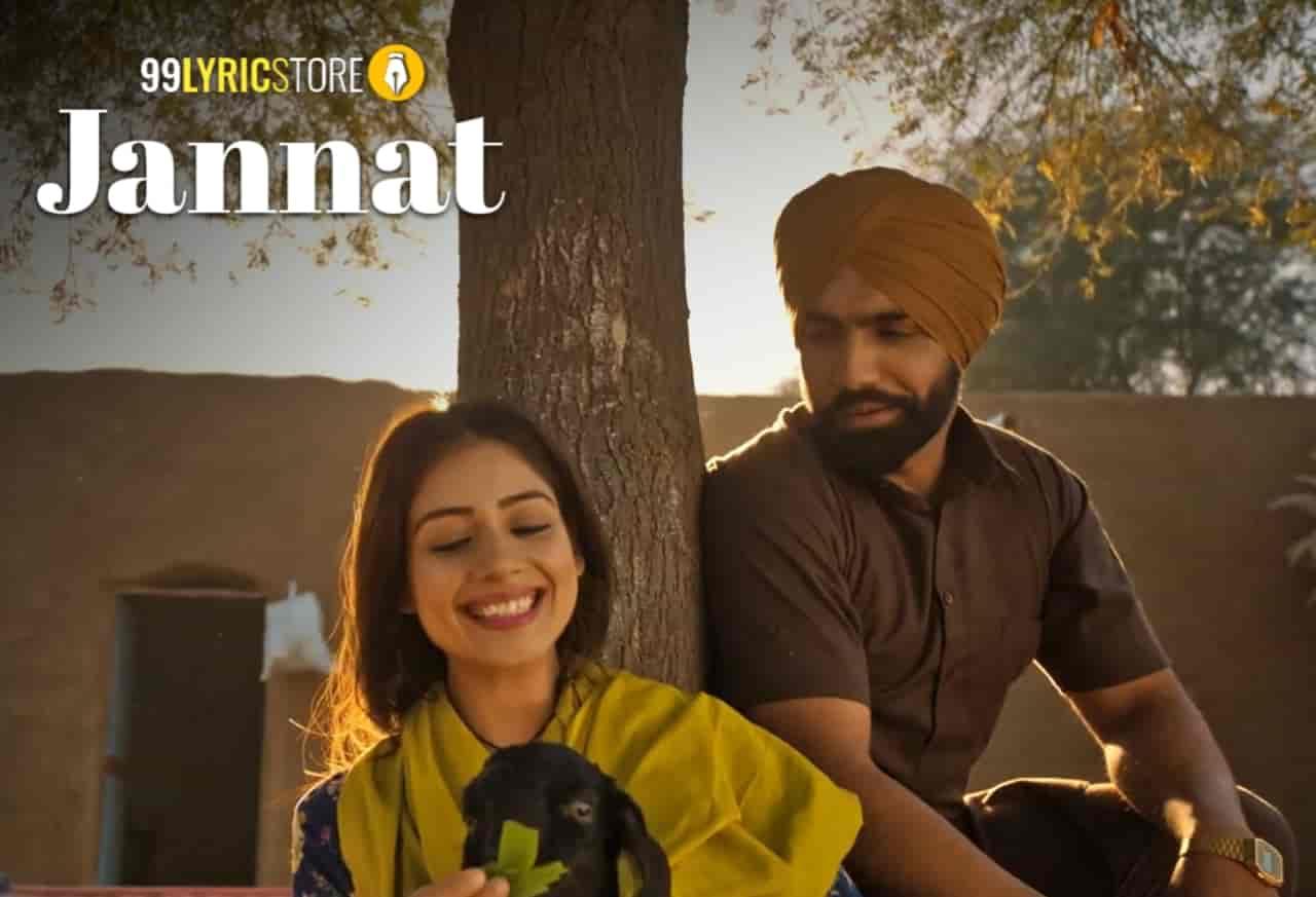Jannat Song has written by Jaani, Sung by B Praak Image