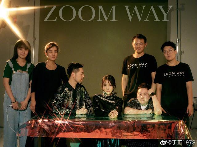 yu zheng's actress zhang nan