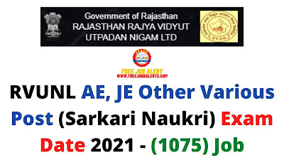 Sarkari Exam: RVUNL AE, JE Other Various Post (Sarkari Naukri) Exam Date 2021 - (1075) Job
