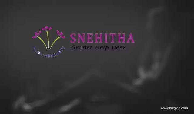 Snehitha Kasaragod - Gender Help Desk, Avikkara, Kanhangad, Kerala; Contact, Mobile, Email