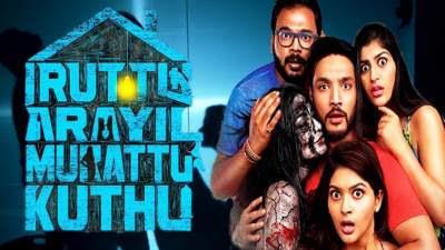 Iruttu Araiyil Murattu Kuththu (2018) Hindi - Tamil Dual Audio Movies Download 480p